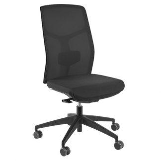 Billede af ergonomisk og billig kontorstol med netryg